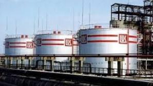 Rafinaria Lukoil isi reia activitatea, dupa ridicarea sechestrului. Directorul, sub CONTROL JUDICIAR