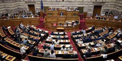 Parlamentul grec a adoptat al doilea set de reforme cerute de creditorii internationali