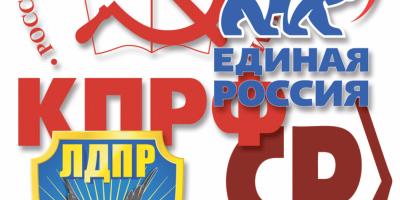 Alegerile parlamentare de duminica din Rusia,