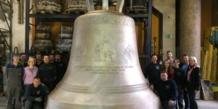 Cel mai mare clopot din Europa: basorelief cu chipul Patriarhului Daniel. Sunetul sau se va auzi in jumatate de Capitala